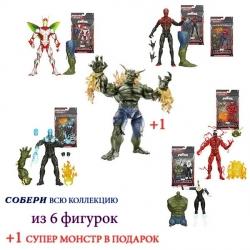 Супер-подвижная фигурка удивительный Человек паук 2 Marvel Amazing Spider-Man 2