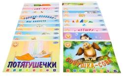 "Говорим с пелёнок ""Умница"" Новинка 2015"