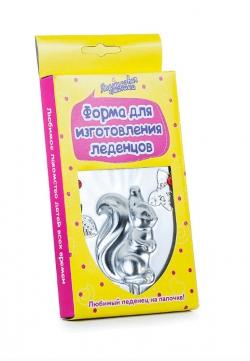 """Форма для леденцов и шоколада """"Белочка"""""""