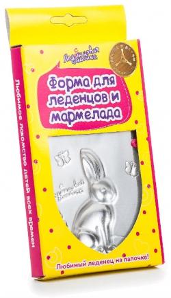 """Форма для леденцов и шоколада """"Зайчик"""""""