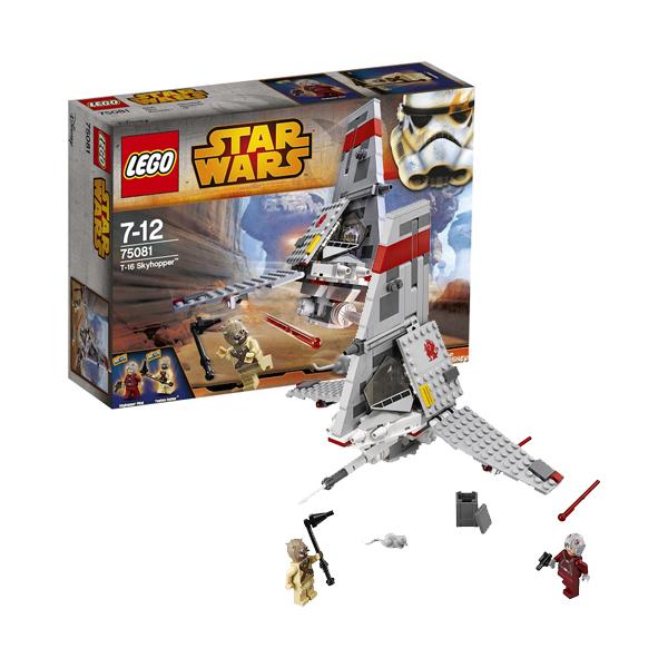 """Конструктор""""Скайхоппер""""Lego Star Wars 75081 Лего Звездные Войны"""