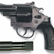 Пистолет с глушителем Americana Polizei