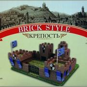 Крепость Brick Style (конструктор из кирпичиков)