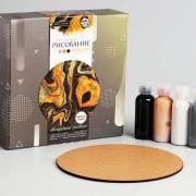 Рисование акрилом «Золото и серебро» (в технике флюид арт)
