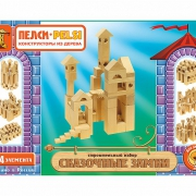 Строительный набор Сказочные замки