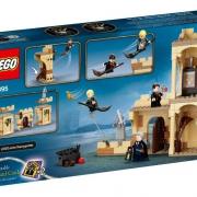 Конструктор LEGO Harry Potter 76395 Хогвартс: первый урок полётов