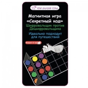 Магнитная игра Секретный код